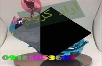 دستگاه مخمل پاش ساخت روز /فروش کروم پاشی/09128053607