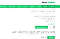 حل المسائل حسابداری پیشرفته 1 حسن همتی pdf