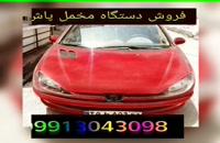 **/دستگاه مخمل پاش 02156571305