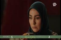 سریال روزهای بی قراری فصل دوم قسمت 12