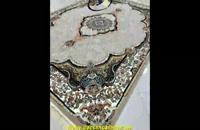 قیمت فرش رز افشان 1000 شانه