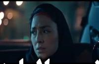 دانلود فیلم سینمایی عرق سرد