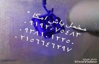 فروش پودرمخمل،ترک،ایرانی،چینی۰۹۳۶۲۴۲۰۷۶۹