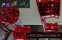-/دستگاه واترترانسفر تضمینی 02156571305