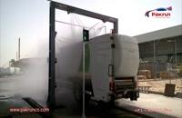 جدیدترین سیستم کارواش ماشین سنگین در کمتر از 1 دقیقه