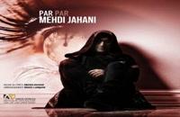 Mehdi Jahani Par Par