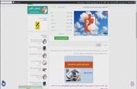 دانلود پاورپوینت چارچوب نظری حسابداری و گزارشگری مالی