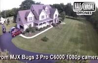 مقایسه کیفیت ویدیو در کوادکوپتر های mjx bugs 3pro و bugs 5w/ایستگاه پرواز