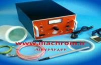 دستگاه مخمل پاش ایلیاکروم /پودر و چسب مخمل 09127692842
