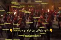 دانلود رایگان فیلم سینمایی آهوی پیشونی سفید 2 با کیفیت Full HD | سینمایی کامل آهوی پیشونی سفید 2 Latari