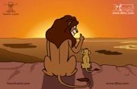 مرض پند 3 دخانیات - انیمیشن جدید سوریلند  (کلیپ طنز)