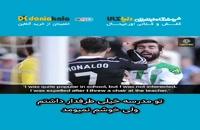 زندگینامه کریستیانو رونالدو از کودکی تا فوتبالیست شدن