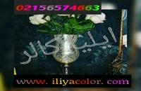 وان و حوضچه هیدروگرافیک 09038144727