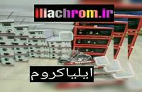 دستگاه مخمل پاش سطلی ایلیاکروم /چسب مخمل 09127692842