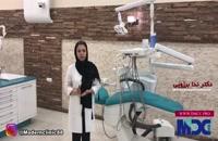 پروتز بر پایه ایمپلنت |کلینیک دندانپزشکی مدرن