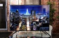 خرید تلویزیون سونی 55XF7596   بانه خرید