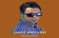 Amir Aria Sange Andisheh