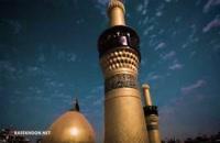 نماهنگ حضرت عبدالله بن حسن (ع)