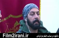 دانلود رالی ایرانی2قسمت14|رالی ایرانی2قسمت14|FULL HD|HD|سریال رالی ایرانی2قسمت14