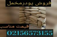 * تولید انواع دستگاه مخمل پاش 09356458299