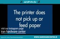 آموزش تعویض کاغذکش پرینتر