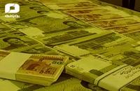 دزدی میلیاردی اصلاح طلب واصول گرا