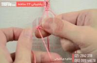 ساخت دستبند زیبا فقط با چند تا گره