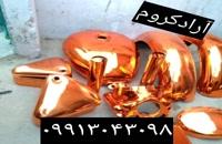 /-/تولید دستگاه چاپ آبی 02156571305