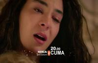 دانلود سریال هرجایی قسمت پنجم با زیرنویس فارسی درکانال تلگرام @tianfilm