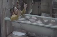 دانلود فیلم رحمان 1400 بدون سانسور نسخه 1080p