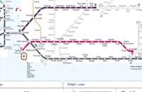 حمل و نقل عمومی استانبول - مترو استانبول