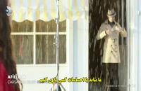 دانلود قسمت 20 سریال ترکی عشق تجملاتی Afili Aşk با زیرنویس فارسی