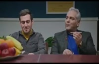دانلود قانونی قسمت چهاردهم سریال هیولا (Full HD) (Online) | دانلود قسمت 14 هیولا کامل و رایگان