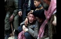 داعش 5  -  کودکان