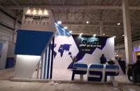 مراحل آماده سازی غرفه شرکت PSP در نمایشگاه لجستیک 97