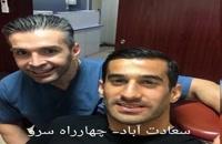 کلینیک دندانپزشکی دکتر بالوی پور