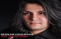 دانلود آهنگ جدید و زیبای بهنام قلی پور با نام کابوس
