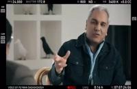 تیزر سریال ایرانی جدید هیولا | تریلر سریال هیولا | تیزر سریال هیولا
