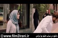دانلود فیلم عرق سرد با کیفیت FULL HD (کامل) (قانونی)|فیلم عرق سرد