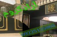 دستگاه مخمل پاش ساخت روز/دستگاه مخمل پاش اراد کروم/09128053607