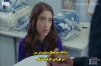 دانلود قسمت 61 و 62 سریال ترکی حکایت ما / Bizim Hikaye با زیرنویس
