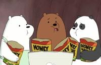 انیمیشن سریالی سه خرس کله پوک(ف1-ق4)-دوبله-We Bare Bears TV Series