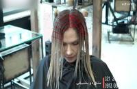 آموزش کوتاهی مو زنانه _www.118file.com