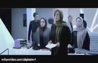 """""""دانلود سریال رقص روی شیشه قسمت چهارم"""" با ترافیک نیم بها"""