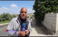جنایت جدید شهرک نشینان صهیونیست در فلسطین