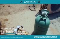 آموزش بسیار مفید شارژ کولر گازی