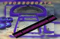 دستگاه مخمل پاش صنعتی ایلیاکروم 09127692842