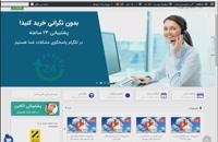 دانلود جزوه مقدمه روانشناسی سلامت دکتر احمد علی پور