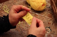 آموزش بافتنی ( گل ۳ تایی و رج برگشتی ) توسط خانم منیژه غفاری
