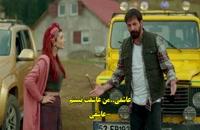 دانلود قسمت 8 سریال ترکی Kuzey Yildizi ستاره شمالی با زیرنویس فارسی